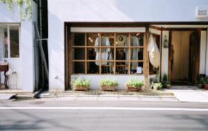 大崎美容院